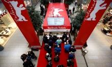 مهرجان برلين السينمائي يفتتح باب التذاكر... والمئات ينتظرون
