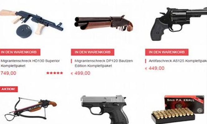 إغلاق موقع هنغاري لبيع الأسلحة واستخدامها ضد المهاجرين