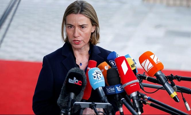 الاتحاد الأوروبي يدعو إسرائيل إلى عدم إنفاذ قانون التسوية