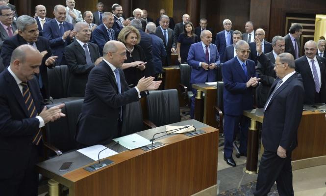 لبنان: رفض واسع لتمديد فترة البرلمان مجددًا