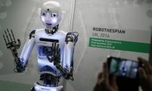 نقطة جديدة للذكاء الصناعي على حساب العقل البشري