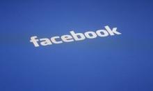 فيسبوك يطلق خدمة جديدة للكوارث... وهذه ميزاتها