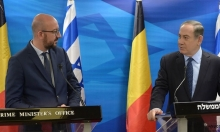 """توبيخ السفير البلجيكي إثر لقائه """"بتسيليم"""" و""""يكسرون الصمت"""""""