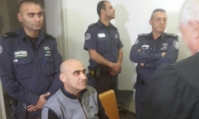 التماس للمحكمة العليا ضد إحالة سلمان عامر للحبس المنزلي