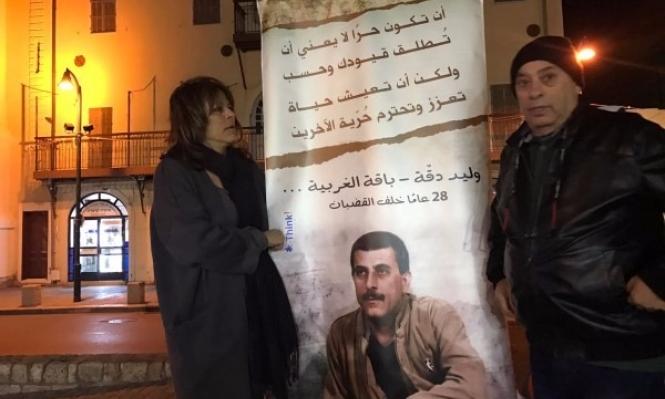 الأسير دقة يعاني العزل وحملة دولية لإطلاق سراحه