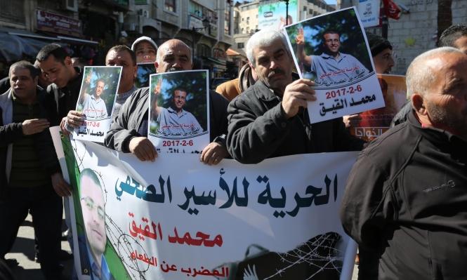 عزل الأسير القيق بعد اعتقاله إداريا