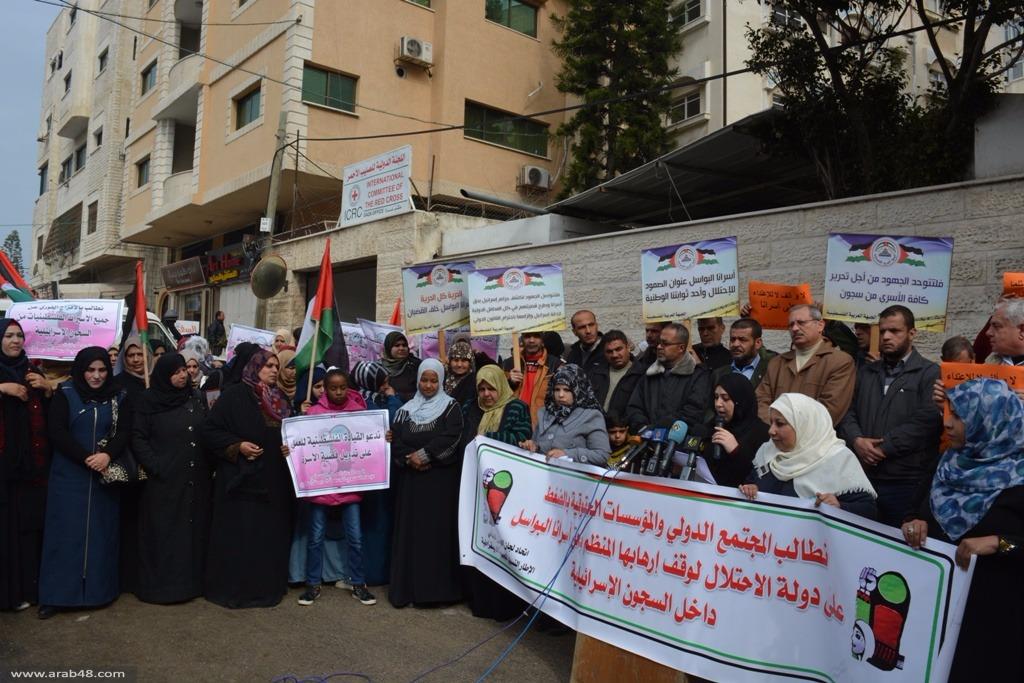 غزة: مسيرة نسوية دعما للأسرى في سجون الاحتلال