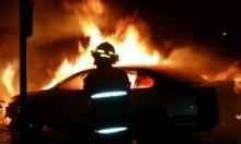 اعتقال 3 مشتبهين بإحراق 38 سيارة في بئر السبع