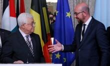 عباس في بلجيكا يجدد تهديده باللجوء للمحكمة الدولية