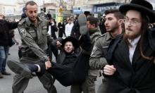 """مواجهات بين الشرطة و""""الحريديم"""" بمظاهرات رفضا للتجنيد"""