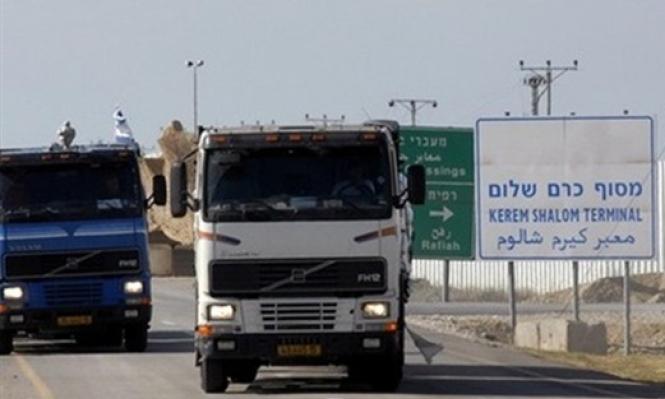 غاز النيتروز يدخل غزة وإسرائيل تغلق كرم أبو سالم