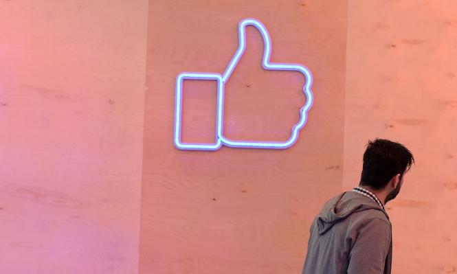 """لحماية حسابك على """"فيسبوك""""... هذه هي الطريقة"""