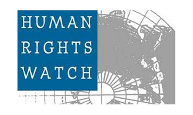 HRW تحث على عدم تصنيف الإخوان المسلمين كمنظمة إرهابية