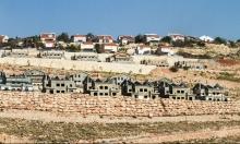 """مستوطنو """"عمونا"""" يطالبون بمستوطنة جديدة قرب ترمسعيا"""