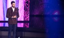 """شاهين يتعرض لنقد لجنة """"عرب آيدول"""" وتشجيع الجمهور"""