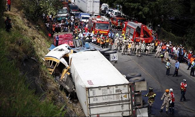 الجزائر: مصرع وإصابة 33 شخصا في حادث طرق