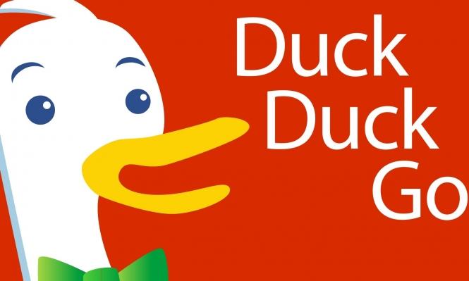 """10 مميزات يتفوق بها محرك """"DuckDuckGo"""" على """"جوجل"""""""