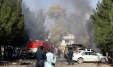 انتحاري يقتل ثمانية ويصيب 20 في أفغانستان