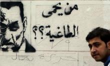 """كواليس يوم """"تنحي"""" مبارك"""