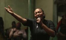 فيلم سنغالي ينافس في مهرجان برلين السينمائي