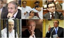رجال مبارك... أين هم بعد مرور 6 أعوام على التنحي؟