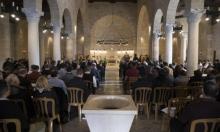 إعادة افتتاح كنيسة الطابغة بعد أن أحرقها إرهابيون يهود