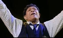 وفاة مغني الجاز الشهير إل جارو