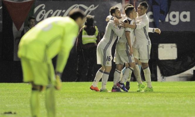 ريال مدريد يتخطى أوساسونا بثلاثية مقابل هدف