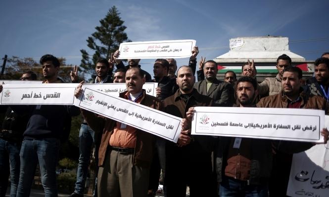 فلسطينيون سيرفعون دعوى ضد نقل السفارة الأميركية للقدس