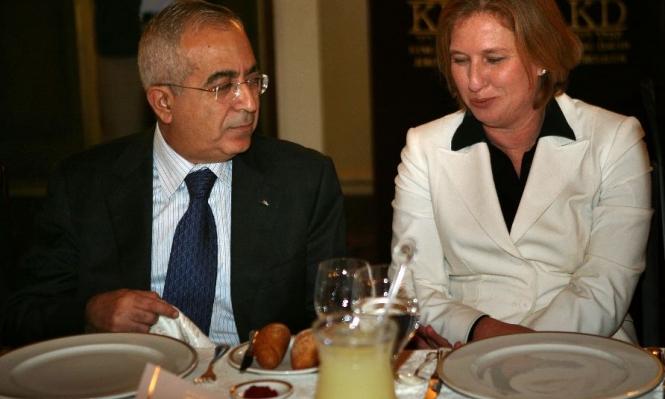 اقتراح بالأمم المتحدة: ليفني بمنصب رفيع مقابل تعيين فياض
