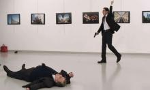 """""""اغتيال السفير الروسي"""" تفوز بجائزة أفضل صورة لعام 2017"""