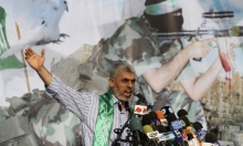 """من هو السنوار قائد """"حماس"""" الجديد في غزة؟"""