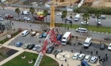 أربعة جرحى جراء سقوط رافعة في بات يام