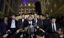 المعارضة السورية تشكك بحضورها محادثات قازاخستان