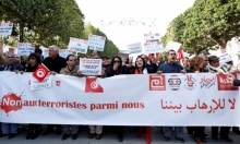 """منظمة العفو قلقة من عودة """"الأساليب الوحشية"""" في تونس"""