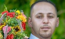 مجدل شمس: وفاة شاب متأثرا بإصابة عمل