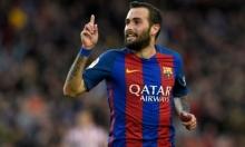 مدرب برشلونة يستدعي 3 لاعبين لتعويض غياب فيدال