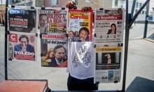 البيرو تطالب ترامب بدراسة إمكانية تسليمها رئيسها السابق
