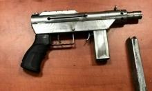 اعتقال شاب من جديدة المكر بشبهة حيازة السلاح