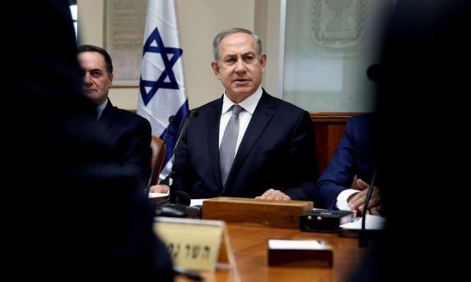 نتنياهو يتوجه لواشنطن حاملا تعنته حيال الفلسطينيين