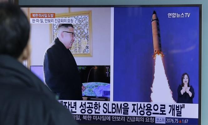 مجلس الأمن يبحث إطلاق الصاروخ الكوري