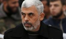 إسرائيل: حماس أكثر تشددا بانتخاب السنوار