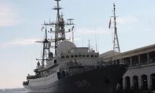 سفينة تجسس روسية قرب شواطئ الولايات المتحدة