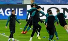 مباراتا اليوم في دوري أبطال أوروبا