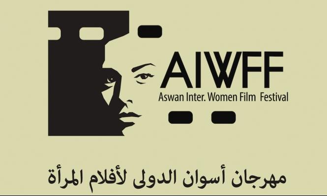 هالة خليل لرئاسة تحكيم مهرجان أسوان لأفلام المرأة