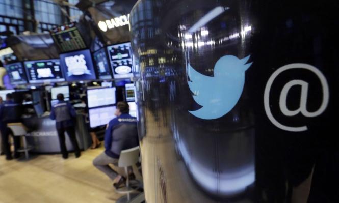 تويتر تتراجع عن إلغاء الإشعارات... وانتقادات كثيرة