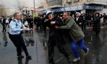 مظاهرات الحريديم: صراع داخلي ينعكس بمعارضة التجنيد
