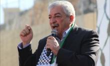 انتخاب العالول نائبا لرئيس حركة فتح