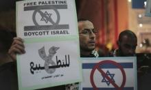 """مرصد مغربي: حضور إسرائيليين منتدى تعليم بالرباط """"جريمة تطبيعية"""""""