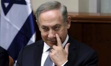 """نتنياهو يبحث عن """"صورة انتصار"""" بالبيت الأبيض و""""تسوية إقليمية"""""""